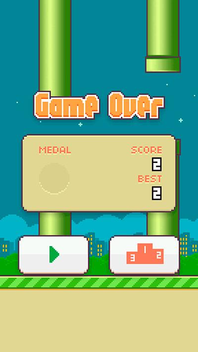 Flappy Bird 6