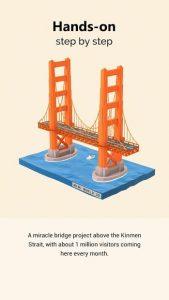 Pocket World 3D 3