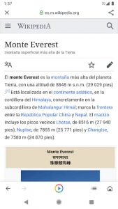 Google Go 5