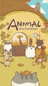 Animal Restaurant 1